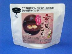 画像1: 【レンジでプロの味!】京風ぜんざい 180g×10袋入り