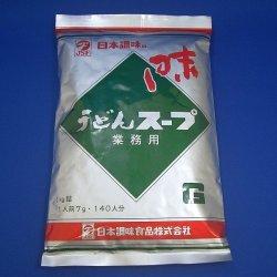 画像1: 【うまみが違うプロの味!】うどんスープ 1kg×1袋入り