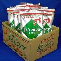 【うまみが違うプロの味!】うどんスープ 1kg×10袋入り