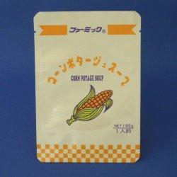 画像1: 【新商品】ファーミック コーンポタージュスープ 180g×10袋入り
